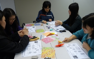 sino japanese relations essay contest